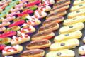 Boulangerie Cerise