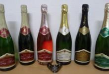 Champagne Guy Remi. Brut rosé