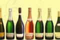 Champagne Paul Lerrede. Cuvée Prestige