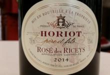 Champagne Horiot, père et fils. Rosé des Riceys