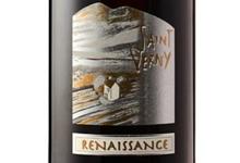 La Cave Saint Verny. Renaissance rouge AOC Côtes d'Auvergne