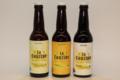 La Couzine, bière Métisses