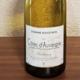 Domaine Rougeyron. Côtes d'Auvergne blanc