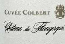 Domaine de Flaugergues Cuvée Colbert