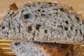 Ô pain délicieux. Pain aux graines