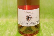 Domaine Mosconi. Nomina rosé