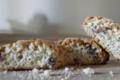 Biscuiterie Tamburini. Canistrelli aux figues et noix