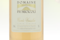 Domaine Fiumicicoli. Cuvée Vassilia rosé