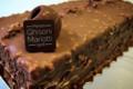 maison Ghisoni-Mariotti. cake noixdepecan caramel