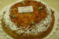 Pâtisserie Gaillet. Nid d'abeille