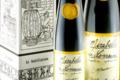 Distillerie de Mélanie. Mirabelle de Lorraine. Cachet or