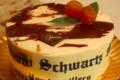 Pâtisserie Schwartz. Le Lorabel