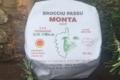 Fromagerie Alta Cima. Brocciu passu