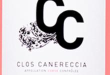 Clos Canereccia. Clos Canereccia Rosé