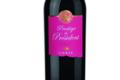 Prestige Rosé Réserve du Président