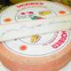 Coopérative fromagère de Salins. Morbier