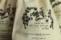 Atelier Corse. Gros sel au vin rouge de Corse