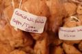 I dulcetti di Letizia. Canistrelli salé. Olives