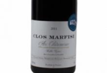 Clos Marfisi. Goccie di Sole