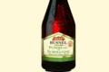 Distillerie Busnel. Pommeau de Normandie AOC
