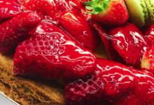 Pâtisserie Le Corail. Tarte aux fraises