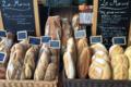 Boulangerie Pâtisserie Le Maïoré