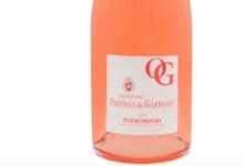 Domaine Orenga De Gaffory. Patrimonio rosé sec