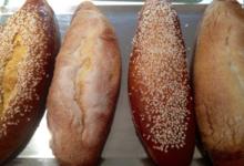 Boulangerie Patisserie N 4