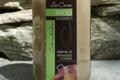 Paoli Gourmet. Crème d'Amandes de Corse