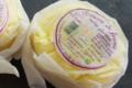 Beurre de ferme au sel de Guérande
