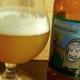 La Bieregerie. Seigneur des agneaux