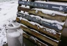 ferme de la Fontaine-Sainte Colombe