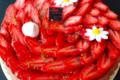Pâtisserie Chevreux. Tarte aux fraises