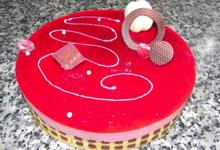 Boulangerie Le Moulin. Entremet fruits rouges