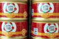 Conserverie de Tahiti. rillette de thon curry