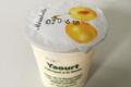 Aux délices de grand mère. yaourt fermier à la mirabelle