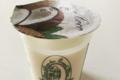 Aux délices de grand mère. yaourt fermier à la noix de coco