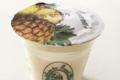 Aux délices de grand mère. yaourt fermier à l'ananas