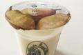 Aux délices de grand mère. yaourt fermier à la poire