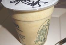 Aux délices de grand mère. yaourt fermier saveur spéculos