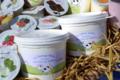 La ferme des Sablières. crème fraiche épaisse