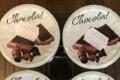 Ferme de la Défière. Crème dessert chocolat