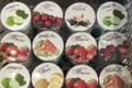 Ferme de la Défière. yaourt à la rhubarbe