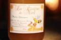 La rivière de miel. Miel de châtaignier