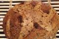 Boulangerie Planckaekt. Pain soleil