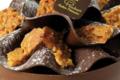 Boulangerie Planckaekt. Royaltine