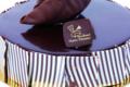 Boulangerie Planckaekt. 3 chocolat