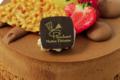 Boulangerie Planckaekt. Succulus