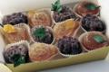 A Trianon, chocolatier confiseur. Pâtes de Fruits Grand Arôme