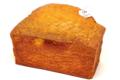 Pâtisserie Gilles Marchal. Cake au citron